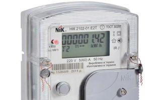 Вопрос №7 — Что делать, если электросчетчик дает неправильные показания?
