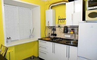 Особенности переноса газовых труб на кухне