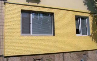 Качественное утепление фасадов от компании ПромАльпСервис в Казани