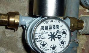 Вопрос №3 — Действие магнита на водный счетчик?