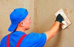 Вопрос №6 — Преимущества утепления постройки глиной?