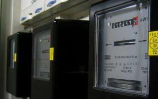 Правила подсчета тарифов за электроэнергию по счетчику