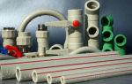 Какие лучше выбрать трубы для отопления частного дома