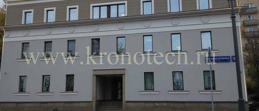 Капитальный ремонт фасада офисного здания на Б.Ордынке