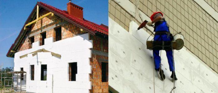 Анфилада – Утепление фасадов2