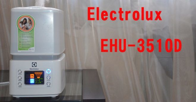 Electrolux EHU 3510D
