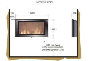 Электрокамин Dimplex SP16 настенный