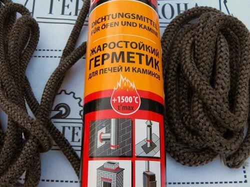 Герметик огнеупорный может применяться при прямом контакте с открытым пламенем