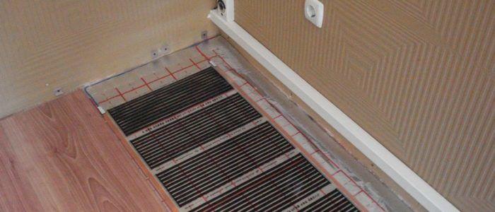 Компания TERMO ENERGY - установка теплых полов в Самаре2