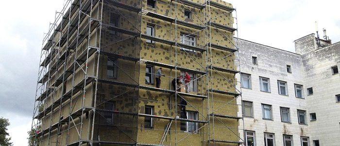 Услуги термоизоляции зданий от Питерской компании Наш Город2