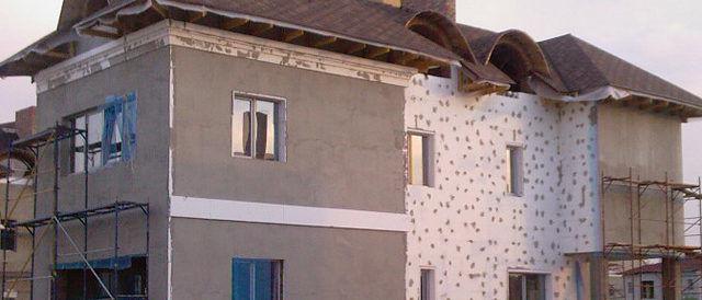 Услуги термоизоляции зданий от Питерской компании Наш Город3