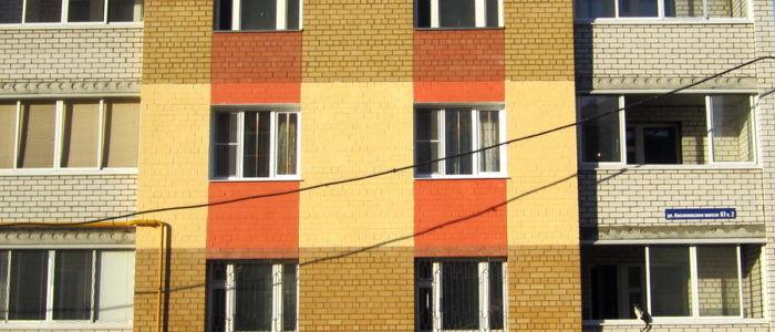 Утеплить фасад фирма Новые Горизонты2