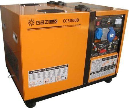 Gazlux CC 5000 D