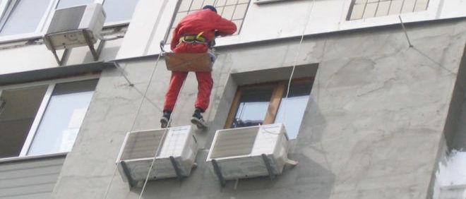 Услуги по утеплению фасадов