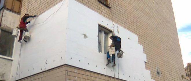 Утепление фасада