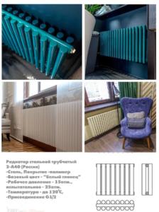 Трубчатые радиаторы отопления - преимущества