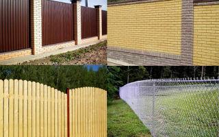 Какой забор для дачи и дома лучше: виды, достоинства и недостатки
