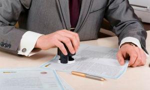 Помощь в подборе юридического адреса