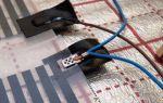 Качественное выполнение монтажа теплого пола от Mos-electric