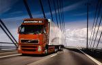 Перевозки грузов и экспедирование