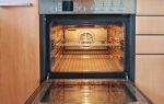 Вопрос №44 — Какие существуют способы изготовления термоизоляции для духовки?