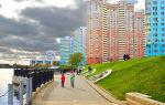 Плюсы и минусы покупки недвижимости в Москве