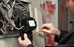 Вопрос №34 — Какие есть способы восстановления пломбы на электросчетчике?