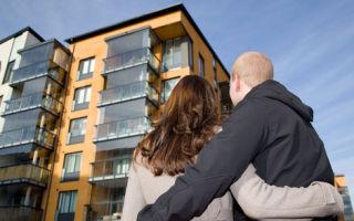 Основные параметры квартир экономкласса