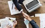Восемь преимуществ поиска работы через онлайн-порталы
