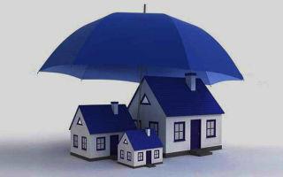 Какие плюсы от страхования имущества
