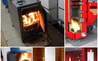 Способы сжигания в твердотопливных котлах