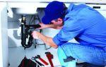 Мастер водовед – профессиональный ремонт бойлеров