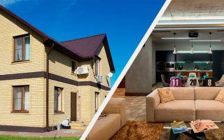 Как выбрать и купить дом