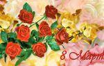 Важность отправки поздравительных открыток