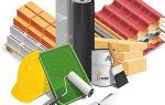 Как выбрать лучшие строительные материалы для строительства?