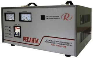 Правила выбора стабилизатора напряжения для газового котла