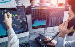 Полное руководство по выбору нового брокера для инвесторов