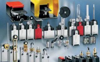 Путевые выключатели и их разновидности