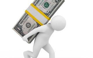 Платежные инструменты и платежные поручения