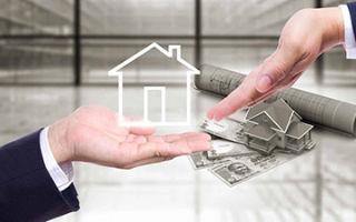 Снятие обременения с ипотечного жилья