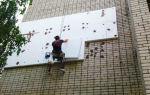 ТСК «РКС» – выгодное сотрудничество при выполнении утепления фасадов
