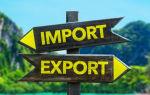 Преимущества экспорта товаров