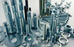 Основные преимущества крепежа из нержавеющей стали
