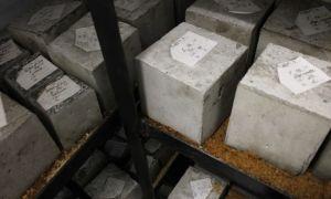 Немного о надобности сертификата на бетон