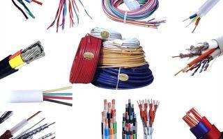 Правила подбора электрических кабелей