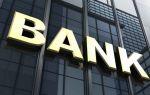Почему важно иметь расчетный банковский счет