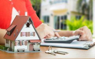 Что такое ипотека и ипотечное страхование?