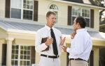 6 шагов для выбора отличного агента по недвижимости