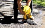 7 преимуществ использования холодного асфальта в строительстве и ремонте дорог и тротуаров