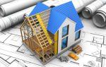 Какой дом выбрать – Покупаем готовый проект особняка